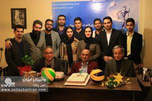 پایگاه خبری والیبال ایران